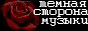 http://www.black.ucoz.org